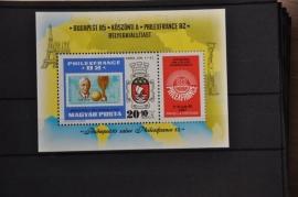 HONGARIJE 1983 MCHL BLOK 147A  ++ L 72
