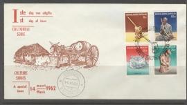 ANTILLEN 1962 FDC E 20-1