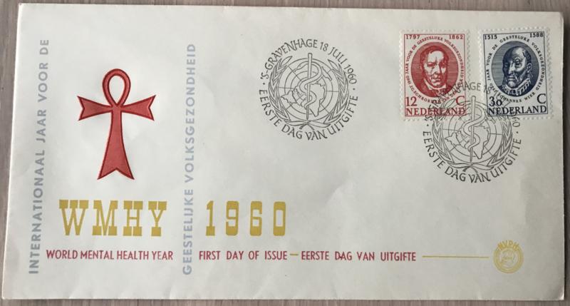 NEDERLAND 1960 FDC E44 OPEN KLEP