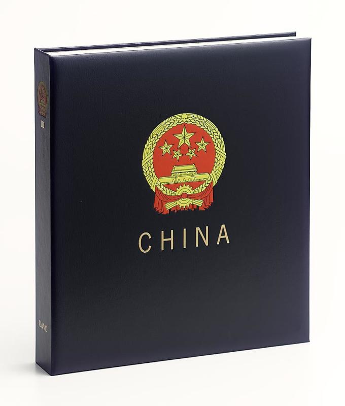 LUXE LEEG ALBUM/CASSETTE CHINA DEEL (VERMELD BIJ BESTELLING)