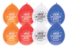 Ballonnen #Hoera #Geslaagd #Feest - 8 stuks