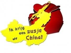 Broertje China
