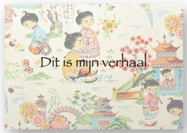 Voorbeeldblad Kimono Kids Oriental