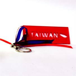 Tashanger - Taiwan