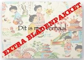 Extra Bladen  Kimono Kids Oriental
