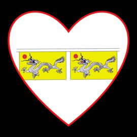 Chinese Dragon vlaggenlijn