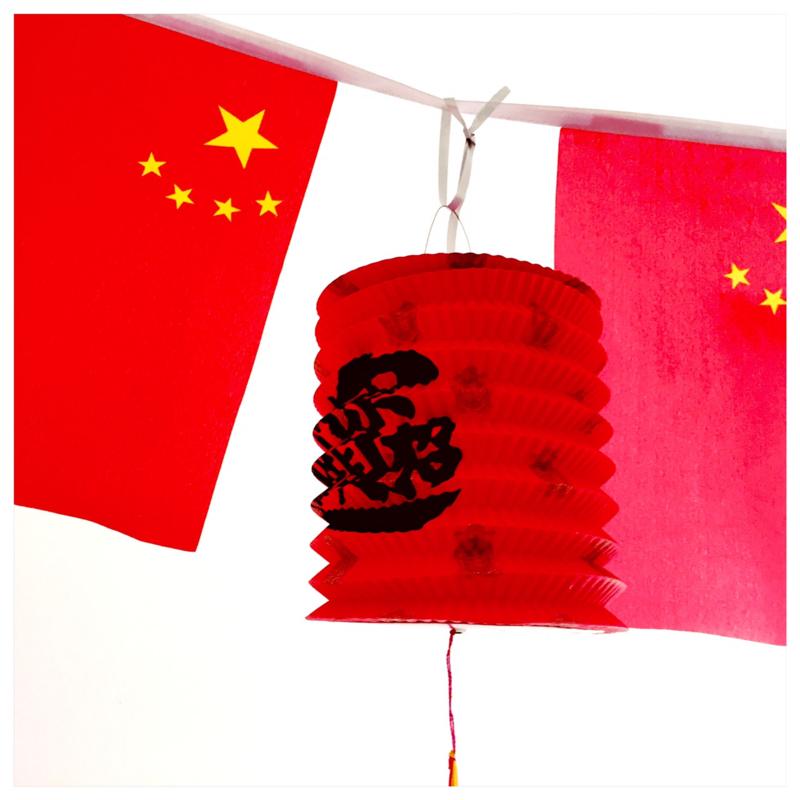 Chinese lampionnetjes