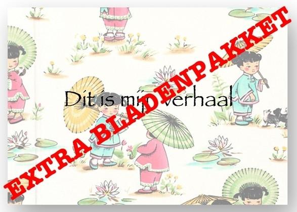 Extra Bladen  Kimono Kids Parasol