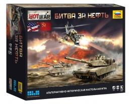 Zvezda 7410 Battle For Oil Starter Set