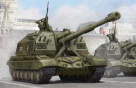 Trumpeter 5574 Russian 2S19 Self-propelled 152 mm Howitzer