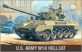 Academy 13255 M18 Hellcat
