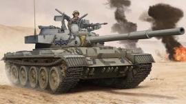 Trumpeter 5576 IDF Tiran-6 MBT