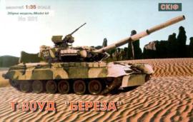 SKIF 201 T-80UD