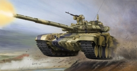 Trumpeter 5560 Russian T-90 MBT
