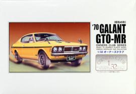 Arii 21067 '70 Galant GTO-MR