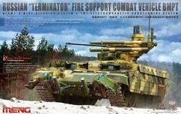 "Meng TS-010 BMPT ""Terminator"""