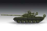 Trumpeter 7145 Russian T-80BV MBT