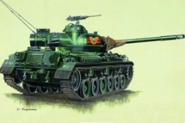 Trumpeter 7217 JGSDF Type 61