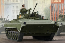 Trumpeter 5584 Russian BMP-2 IFV