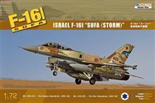 "Kinetic 72001 F-16I ""SUFA (STORM)"""