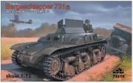 RPM 72215 Bergeschlepper 731(F)