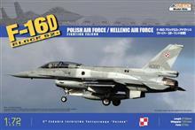 Kinetic 72002 F-16D Block 52+
