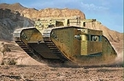 "MB 72004 MK I ""Female"" British Tank"