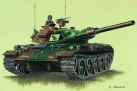 Trumpeter 7218 JGSDF Type 74