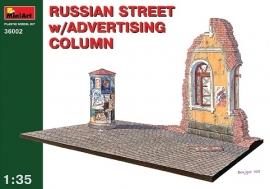 Mini Art 36002 Russian street