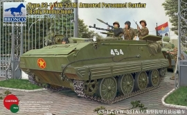 Bronco CB35086 Type 63-1 (YW-531A) Armored Personnel Carrier