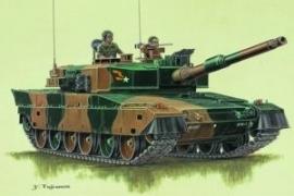 Trumpeter 7219 JGSDF Type 90