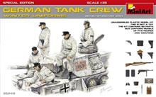 Mini Art 35249 German Tank Crew