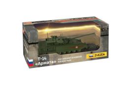"""Zvezda 2507 T-14 """"Armata"""""""
