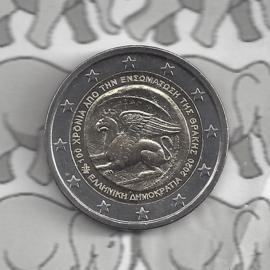 """Griekenland 2 euromunt CC 2020 (22e) """"100 Jaar na de inlijving van Thracië bij Griekenland"""""""