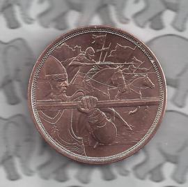 """Oostenrijk 10 euromunt 2020 (37e) """"Courage"""" (koper)"""