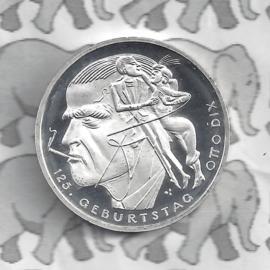 """Duitsland 20 euromunt 2016 (5e) """"125ste verjaardag van Otto Dix"""", zilver"""