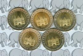 """Duitsland 2 euromunt CC 2006 """"Holstentor"""" (5 Letters)"""
