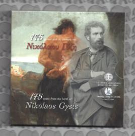 "Griekenland 5 euromunt 2017 ""Nikolaos Gysis"" (in blister)"