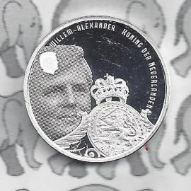 """Nederland 5 euromunt 2015 (30e) """"van Nelle vijfje"""" (los)"""