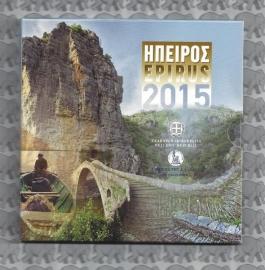 Griekenland BU set 2015