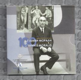 """Griekenland 5 euromunt 2016 """"Yannis Moralis"""" (in blister)"""