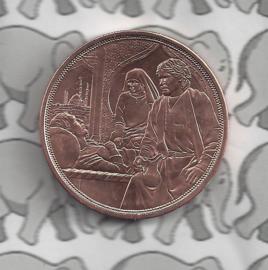 """Oostenrijk 10 euromunt 2021 (39e) """"Broederschap"""" (koper)"""