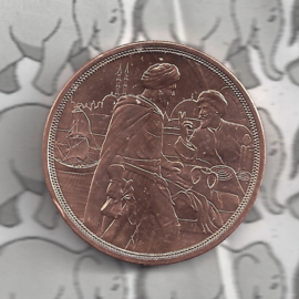 "Oostenrijk 10 euromunt 2020 (38e) ""standvastigheid"" (koper)"