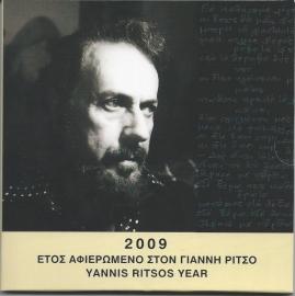 Griekenland BU set 2009 set 1