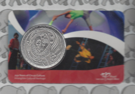 """Nederland coincard 2020 """"250 jaar circuscultuur"""" (penning)"""