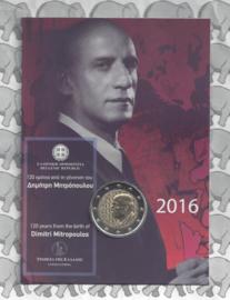 "Griekenland 2 euromunt CC 2016 ""120ste geboortedag van Dimitris Mitropoulos"", in blister"