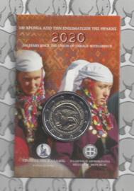 """Griekenland 2 euromunt CC 2020 (22e) """"100 Jaar na de inlijving van Thracië bij Griekenland"""", in blister"""