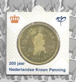 "Nederland munthouder 2016 ""200 jaar Nederlandse kroon"""