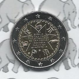 """Griekenland 2 euromunt CC 2014 """"150e verjaardag van de vereniging van de Ionische Eilanden met Griekenland (1864-2014)"""""""