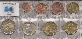 Griekenland UNC serie 2005